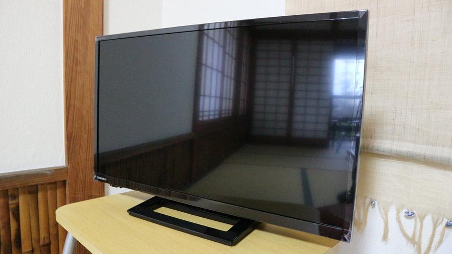 *【テレビ】全室テレビを完備しております。お家のようにお寛ぎください。