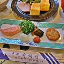 *【朝食一例】あたたかい和朝食をお楽しみください。
