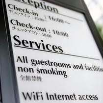 全室無線・有線でネット接続可。ランドリーコーナーも無料です!!!