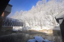 トンボの湯 露天風呂 冬