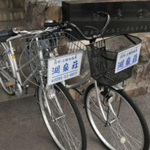 【レンタル自転車】。諏訪湖サイクリングにおすすめです。