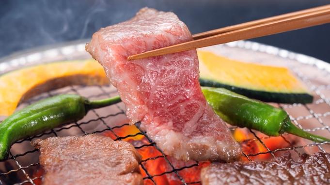 【楽天スーパーSALE】5%OFF個々盛り会席料理・焼肉デラックス宿泊プラン