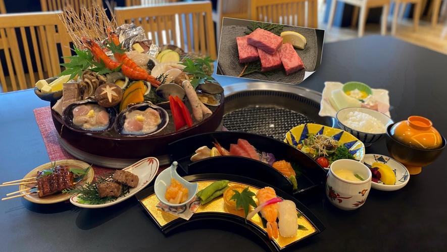 焼肉付き海鮮グリルと個々盛り会席料理イメージ