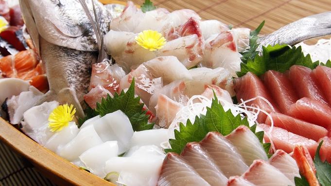 ◆【グレードアップ】はまゆうの豪快海鮮刺身盛り合わせ♪贅沢海の幸プラン☆2食付