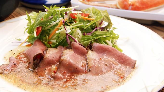 ◆≪1泊夕食付≫栄養&ボリューム満点の夕食を召し上がれ☆朝ゆっくりしたい方にオススメ!夕食付