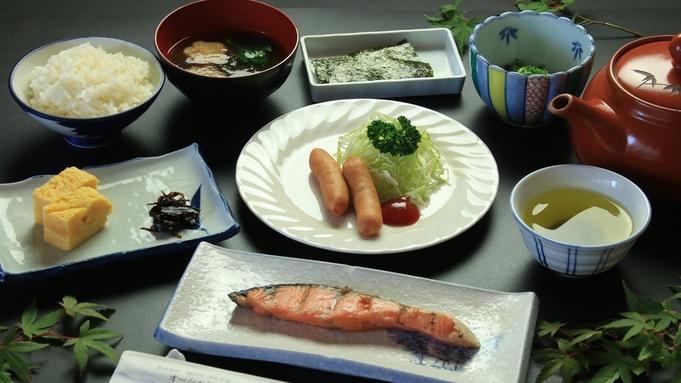 ◆≪1泊朝食付≫フラッと気軽くに旅しよう!朝食付