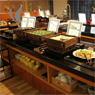 【京都おばんざいメインの朝食付 6時30分オープン】京都をたのしむ仲良し3人組トリプルプラン♪