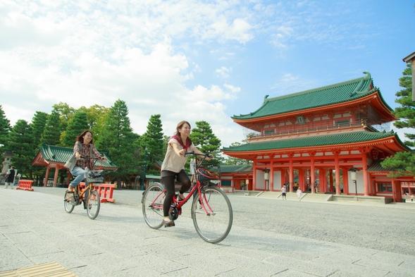 自転車で古都京都をめぐってみよう!★レンタサイクル割引特典付き宿泊プラン★