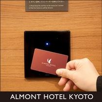 エレベーターのご利用はルームカードが必要です。