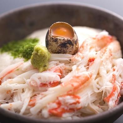 かに屋の贅沢!【創作かに懐石】品数が多い会席タイプのカニばかりフルコース♪人気の蟹トロ丼はここだけ!