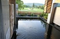 ②天然温泉平蔵の湯