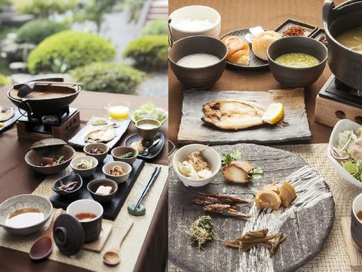 【わび・さびの身延山】 山川の幸を個室のお食事処で 癒しの22時間ステイ【1泊2食付】
