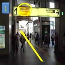 昭和通り口の改札をでましたら、左手にヨドバシカメラを見ながら、直進して昭和通りまでお進みください