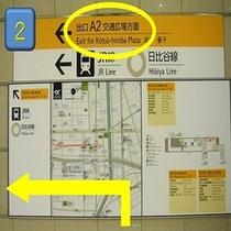 こちらの看板が見えましたら左に進みます。通路は一つなのでスムーズに地上まで行くことができます