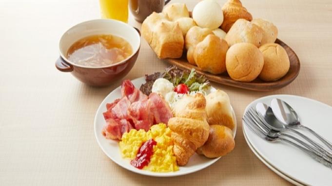 【朝食付】和洋5種類から選べる定食