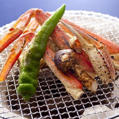 【冬の味覚】  活ずわい蟹会席と1000万ドルの夜景