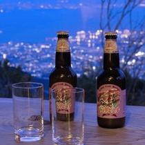 ●ドリンク <六甲ビール>