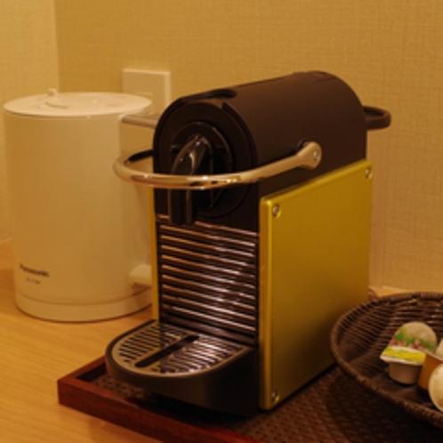 ●設備・アメニティ <コーヒーメーカー>