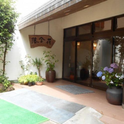 *【外観】掛川周辺を観光の際に、ぜひご利用ください。
