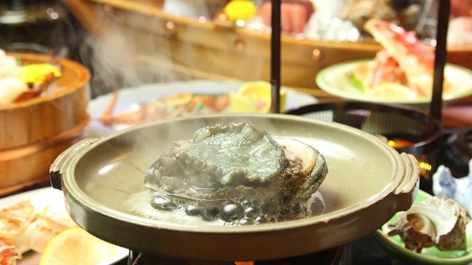【紫光】−八光海鮮◆最上級コース− [1泊2食][個室食]