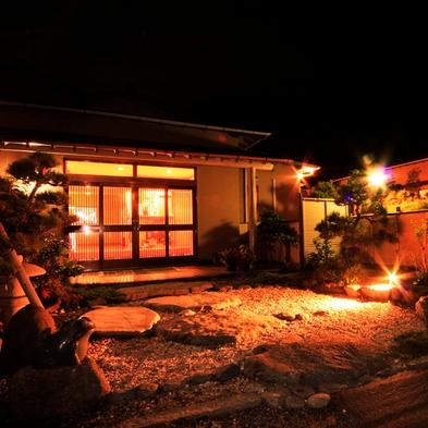 【青光】−八光海鮮と遠州夢咲牛◆グレードアップー[1泊2食]