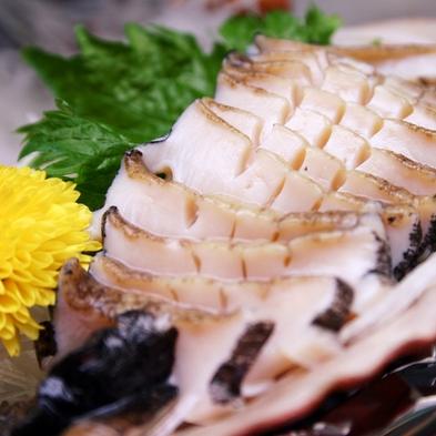【黄光】−八光海鮮◆駿河三大味覚− [1泊2食]