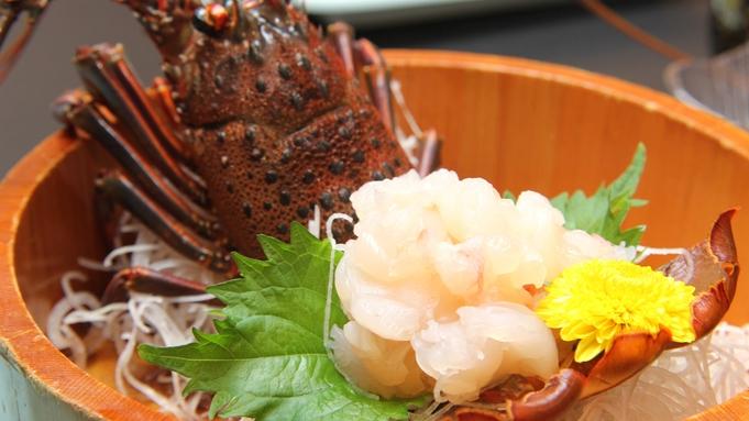 【橙光】[期間限定]八光クエ懐石&伊勢海老と金目鯛も食べられる贅沢プラン [1泊2食]