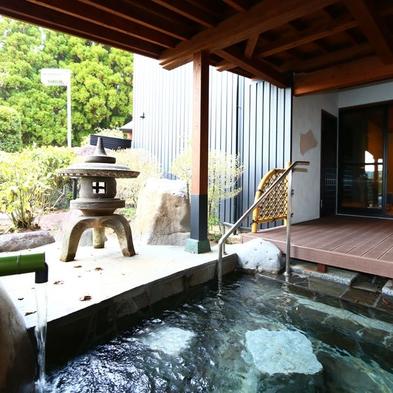 【素泊まり】24時間温泉三昧!憧れのアメニティー、客室設備、シモンズベッドで寛ぐ贅沢空間を。