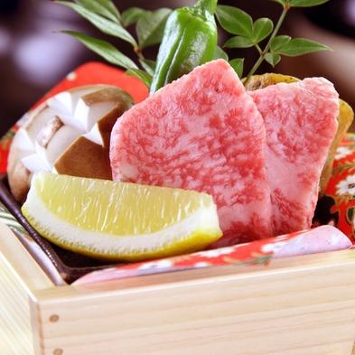 【年末年始・お正月プラン】贅沢にゆっくりとお正月をお過ごしください ≪2食付≫