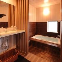 ■離れ和洋室【雅】シックなデザインの内湯。プライベート空間を演出します。