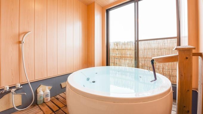【朝食付】時間を気にせず!気ままに滞在!好きなときに温泉に浸かり、朝はほっこり和定食♪