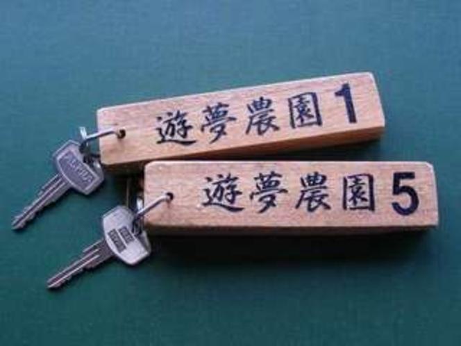 各棟の鍵 【立ち寄り湯 天狗松花】受付に見せれば、露天500円:1人が100円引〜(8:00〜22:30)。