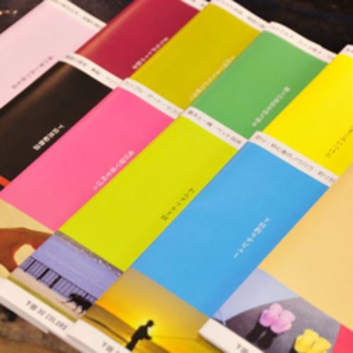 *【30colors】下田の楽しみ方を30色のパンフレットでご紹介