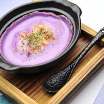 *【夕食例】【こむらさきグラタン】紫紅芋を使用したグラタン