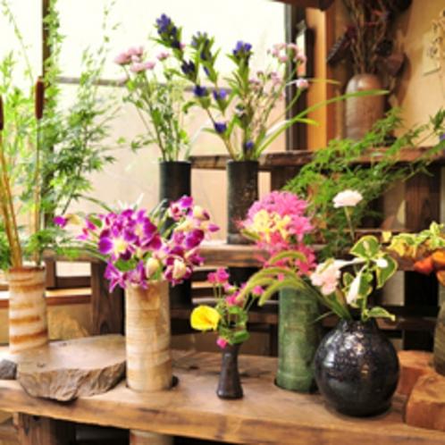 *【野の花】客室を彩る野の花もお好みのものをお選びください。