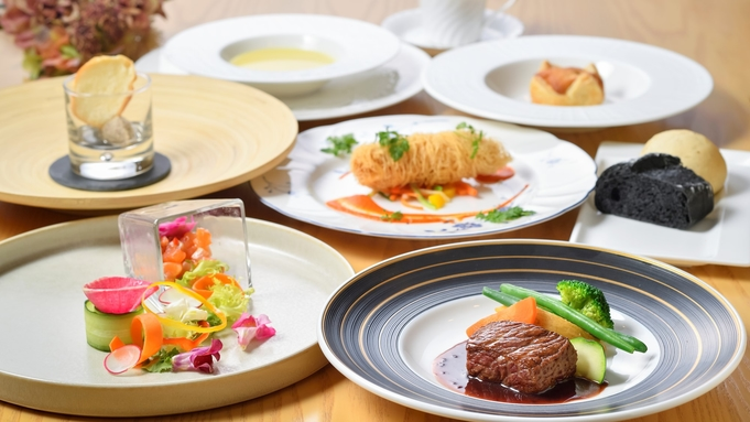 【2食付/フレンチ】宮崎野菜をふんだんに使ったフレンチフルコースディナー
