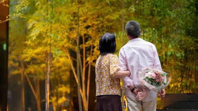 """【朝食付】当時訪れた地を夫婦で旅する """"もう一度ハネムーン"""" で想いを伝える旅。"""