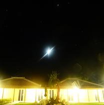 夜は星でもいかがですか?