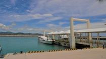 竹富港 ※送迎行っております。