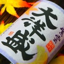 新潟村上の地酒 太洋盛