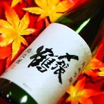 新潟村上のお酒 〆張鶴