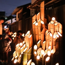 【竹灯篭まつり 10月】秋の夜を淡く灯す竹灯篭まつり