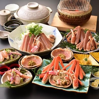 【早期予約11/7迄】≪月みやび≫タグ付き松葉がに+本ずわい蟹を約1.8杯『茹で松葉がに付』フル海席