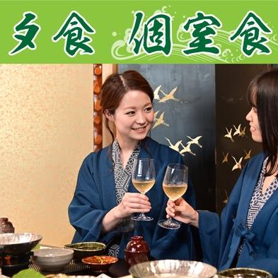 【期間限定】天然岩牡蠣「鳥取ブランド夏輝」2品チョイスと海鮮炭火焼海席プラン