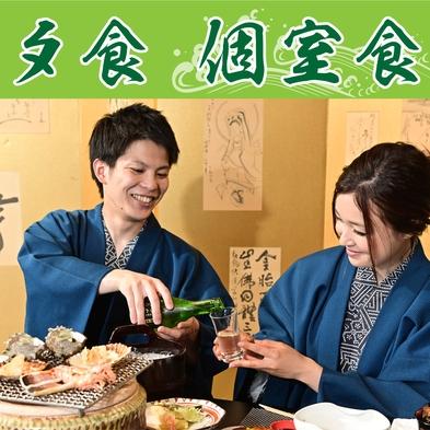 【期間限定】天然岩牡蠣「鳥取ブランド夏輝」4品堪能と海鮮炭火焼海席プラン♪♪
