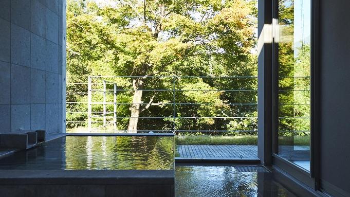 由布院の風景を纏う宿で過ごす贅沢なひととき◆一泊2食付プラン