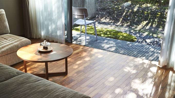 【秋冬旅セール】由布院の風景を纏う宿で過ごす贅沢なひととき◆一泊2食付プラン
