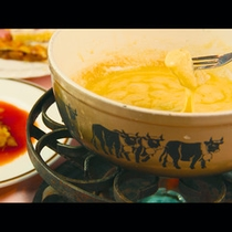 【ご夕食】チーズフォンデュ