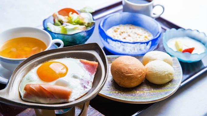 【楽天トラベルセール】≪朝食付き≫【和食or洋食】駅館川が見えるレストランで選べる朝食を満喫♪