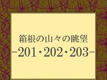 20123見出し